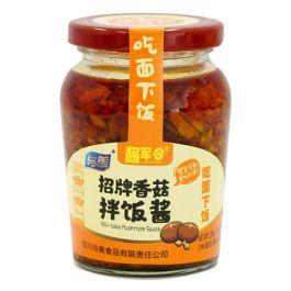 与美 招牌香菇 拌饭酱 230g