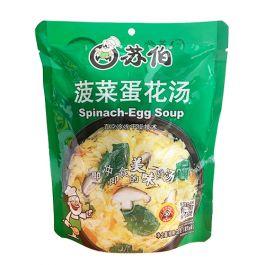 苏伯 菠菜蛋花汤 内涵4块 32g