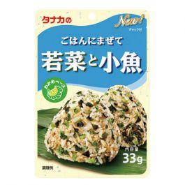 日本 田中食品 蔬菜小鱼拌饭调味料 33g