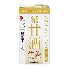 保湿抗老 日本 marukome 糀甘酒LL 无酒精风味米麴饮料 生姜味 125ml