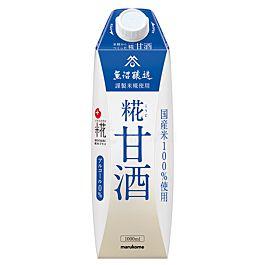 保湿抗老 日本 marukome 糀甘酒LL 无酒精风味米麴饮料 原味 1L