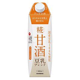 保湿抗老 日本 marukome 糀甘酒LL 无酒精风味米麴饮料 豆乳味 1L
