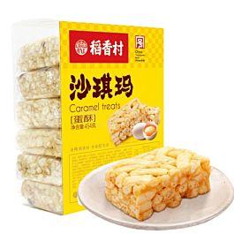 稻香村 沙琪玛 蛋酥风味 454g