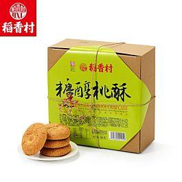 稻香村 中华老字号 糖醇桃酥 560克