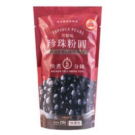 台湾 五福圆 五分钟快煮 黑珍珠粉圆 250g