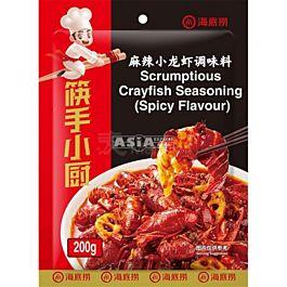 海底捞 筷手小厨 麻辣小龙虾调味料 200g