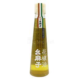 幺麻子 花椒油 110ml