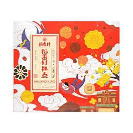 中华老字号 稻香村 精致糕点礼盒 735g
