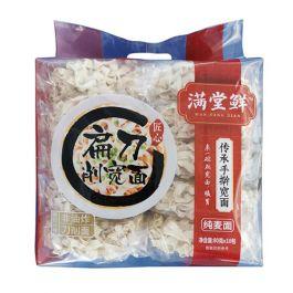 台湾 满堂鲜 扁刀削宽面 纯麦面 10x80g
