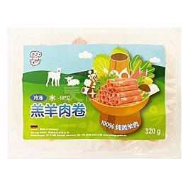 乐乐厨 羔羊肉卷 320g 此商品只接受DPD Express Food邮寄 冷冻食品 介意慎拍