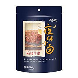 百草味 夜伴小卤 麻辣牛肉 60g  (2021.08.11)