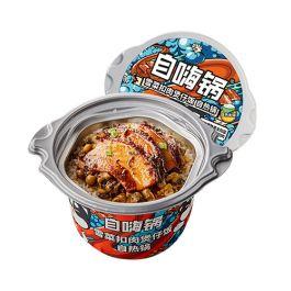盒装 自嗨锅 雪菜扣肉 煲仔饭 245g