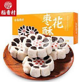 稻香村 枣花酥 210克