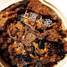 上海人家 凉拌烤麸 约250g 冷冻食品 介意慎拍